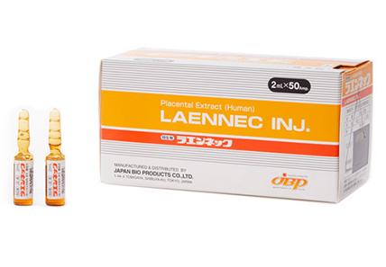メルスモンプラセンタ注射